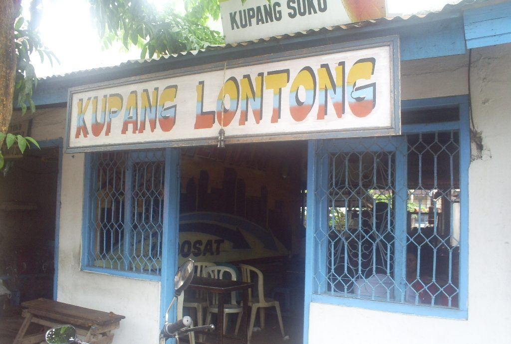 7. Kupang Lontong Suko