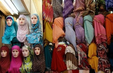 2. Jual Jilbab/Hijab