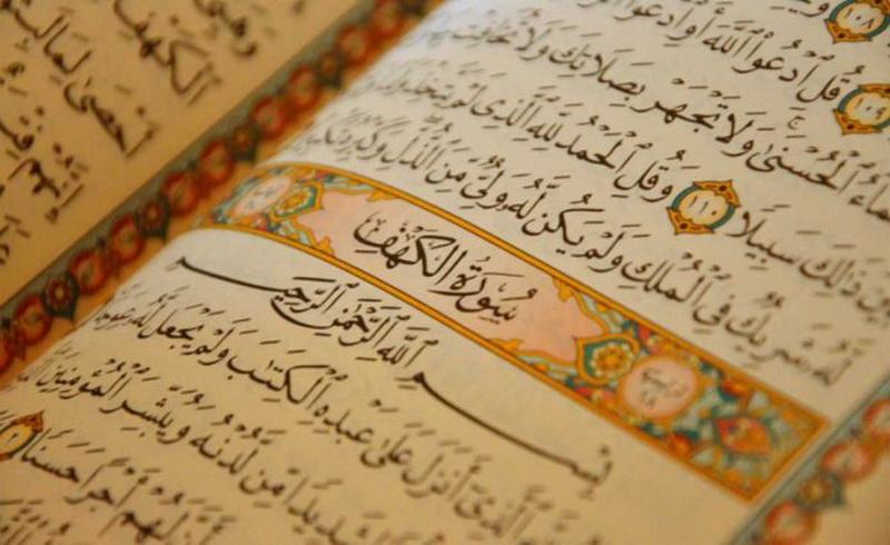 5. Doa Agar Hati Tenang Dan Bahagia Berdasarkan Al-Qur'an